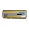 花漾年华电磁能热水器SP-LC-28L-FG