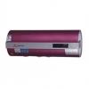 花漾年华电磁能热水器 SP-LC-28L-FP