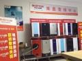 南昌格林姆斯完成某企业员工宿舍热水器安装工程 (5)