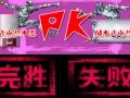 即热式&储水式五个回合大PK (6)