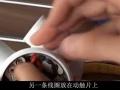 科屹乐电热水龙头-更换热保 (2735播放)