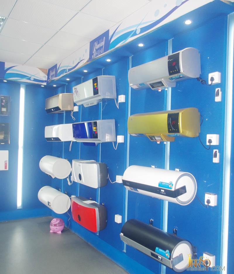 科菱电器展厅