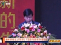 广东卫视 格林姆斯(热水器)战略上市首航礼! (1407播放)