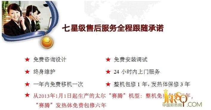 深圳市太尔卫厨电器有限公司【太尔电器】十年专业品牌电器厂家,产品包括:即热式电热水器,快热式热水器,即热式热水器,即热热水器,公司的即热式,快热式热水器