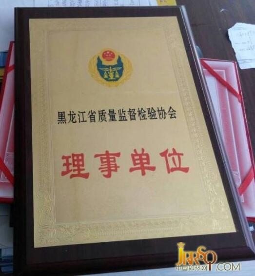 沐克即热式电热水器组织架构-中国即热网