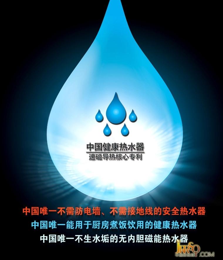 广州德尔顿磁能热水器有限公司是一家致力于高科技产品研发、设计、制造、销售、服务为一体的高新技术企业