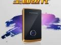 双效 全面进化  P7升级版惊艳首发 (5)