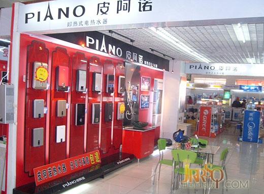 终端风采-安庆南翔电器卖场
