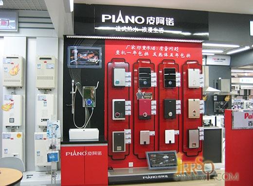 终端风采-东莞时尚电器厚街店