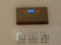 樱花8KW即热式电热水器试用视频 (1285播放)