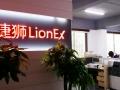 捷狮中国公司品牌形象展示 (10)