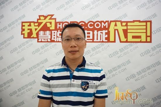 皮阿诺电器总经理廖国明 我为家电城代言