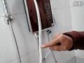 小艾即热式电热水器A88 8500瓦安装示范安装视频 (619播放)