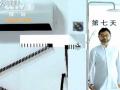 本科WHD1_50C-A热水器 速热式电热水器 (644播放)