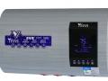 HNV55S-30及HNV55S-40华清池系列多模热水器隆重上市 (5)