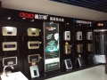 德尔顿磁能热水器山西太原盛大开业 (2)
