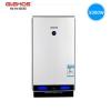 格林姆斯 WZS1-50D电热水器 即 速热双模恒温