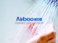 哈博全新品牌LOOG发布 品牌整合全面升级 (21)