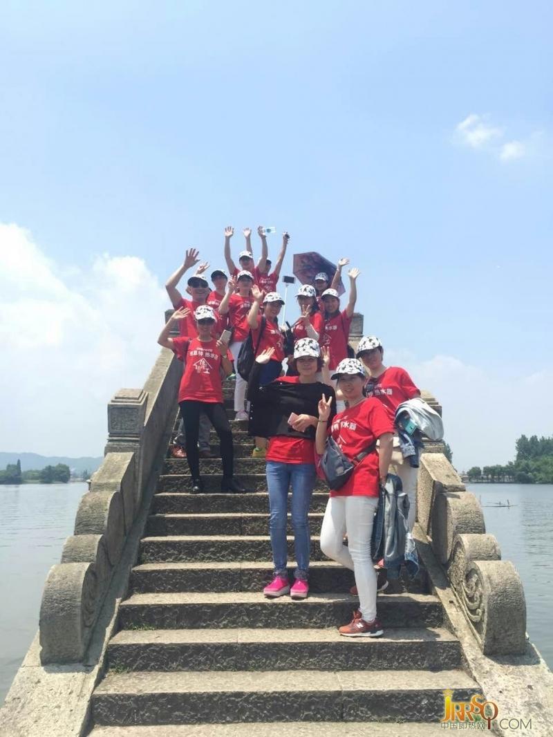 德恩特热水器组织员工踏上快乐之旅 重温历史记忆