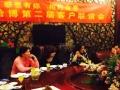 """庆祝""""扬州哈博第二届经销商联谊会""""圆满成功"""