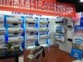 格美淇千元WIFI智能热水器 安顺地区火爆预售