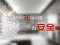 哈博热水器产品广告15秒