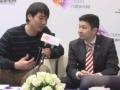 专访:斯宝亚创 中国区总经理 曾春辉 (644播放)