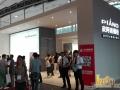皮阿诺惊艳亮相广州建博展 科技与智能并存