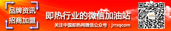 工匠精神,因写入政府工作报告而被业内广泛关注和讨论。作为中国制造业的排头兵,家电行业的发展