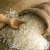 2016中国优质大米杂粮展