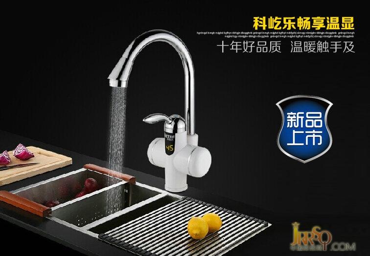 杭州桐庐科艺科技有限公司-6D畅享温显款科屹乐电热水龙头 即热式电热水器