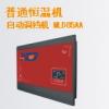 普通恒温即热式电热水器-MLD85AA