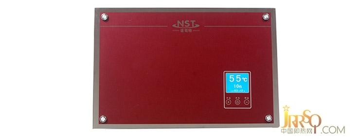 诺司特水立方即热式热水器