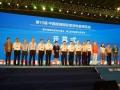 第16届中国顺德国际家用电器博览会8月18日盛大开幕