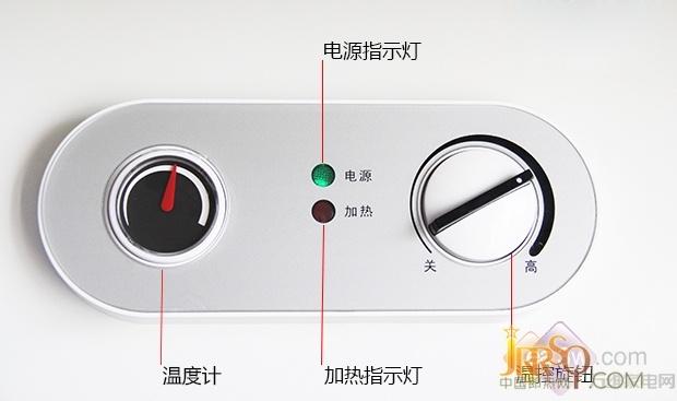 机械回归 斯宝亚创EHS C50储水式热水器评测