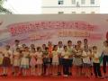 """联创科技集团联合街道举办""""关爱来深建设者子女""""汇演活动 (3)"""