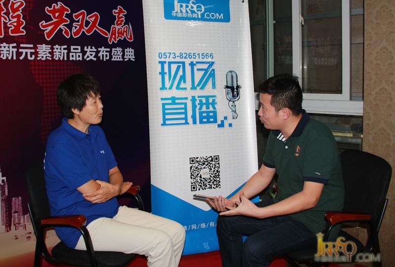 中国即热网专访科屹乐玩王总