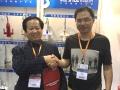 科屹乐亮相2016中国义乌国际小商品博览会 (10)