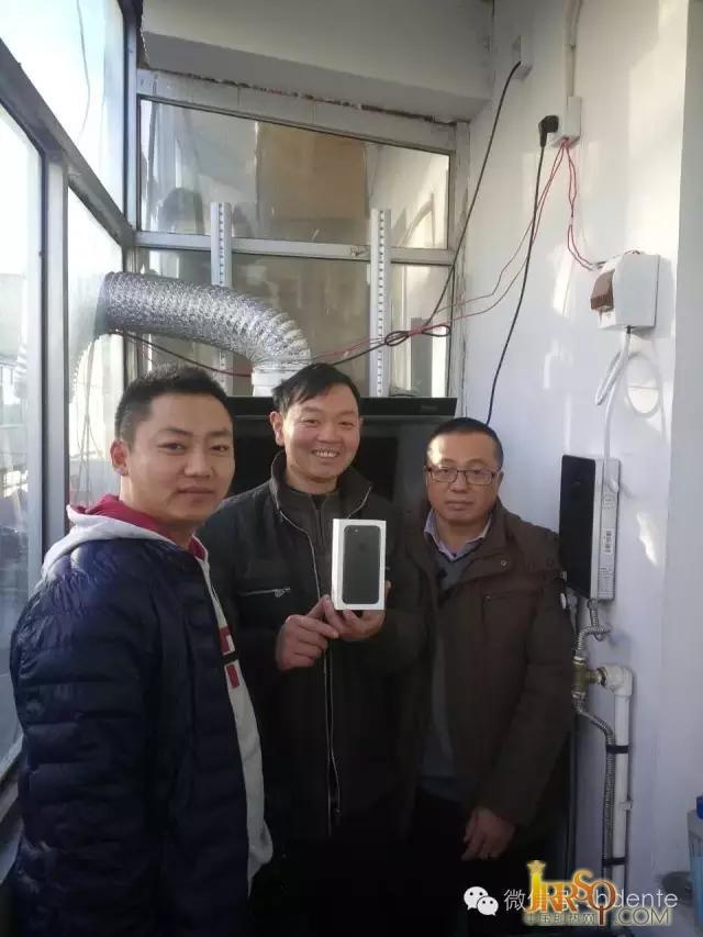 特等奖1名:iphone7手机一部 01编号:10067 项子书(河北省廊坊市)