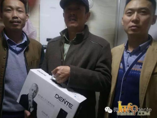 10122邓赛桂(安徽省池州市)2836票