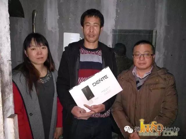 10103张泽强 (河北省秦皇岛市)2634票
