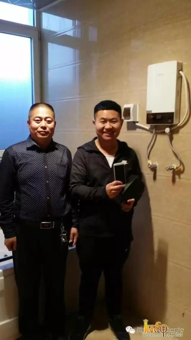 华为G7PLUS一部 04编号:10140李红涛(内蒙古省赤峰市)9056票