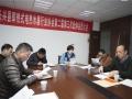 长兴县即热式电热水器行业协会第二届第三次全体会议成功举行 (8)