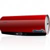 扬子速热式热水器T6-高光红