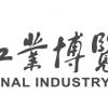 2017年上海工博会mwcs机床展