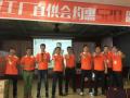 沐克电器大型工厂直供会·永州站获得圆满成功 (3)