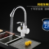 加盟代理品牌即热式电热水器