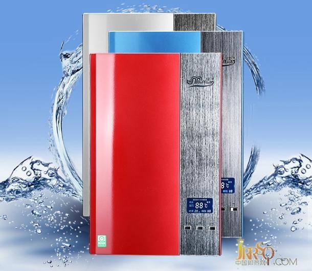 佳源 DSF6-75B红.蓝.银 即热式电热水器 国美报价1349元