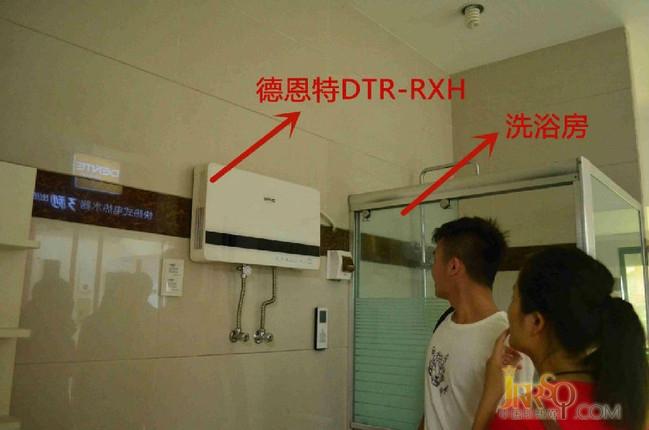 德恩特即热式热水器是我见过最安全恒温的热水器
