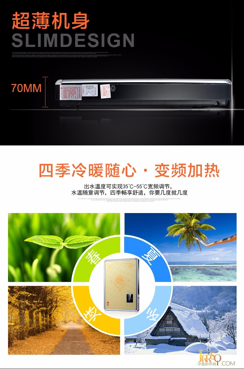 汉诺威即热式电热水器DSC-ME1(汉皇系列)